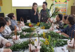 원예치료(국화꽃을 이용해 가을 꽃바구니 만들기)