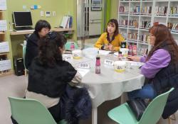 와글와글우리동네 장봉구 사회복지사모임 9회기 진행