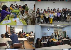 가온누리멘토링 교육 및 집단활동 2회차 진행