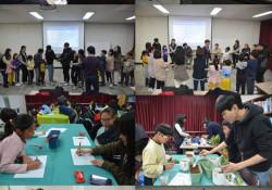 다문화가정 자녀 멘토링 교육 및 집단활동 2회차 진행