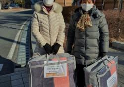 2020월동지원사업 - 겨울이불 및 난방유 지원