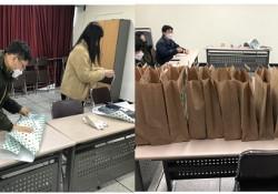 유성마을봉사단 6회기 및 평가회 진행